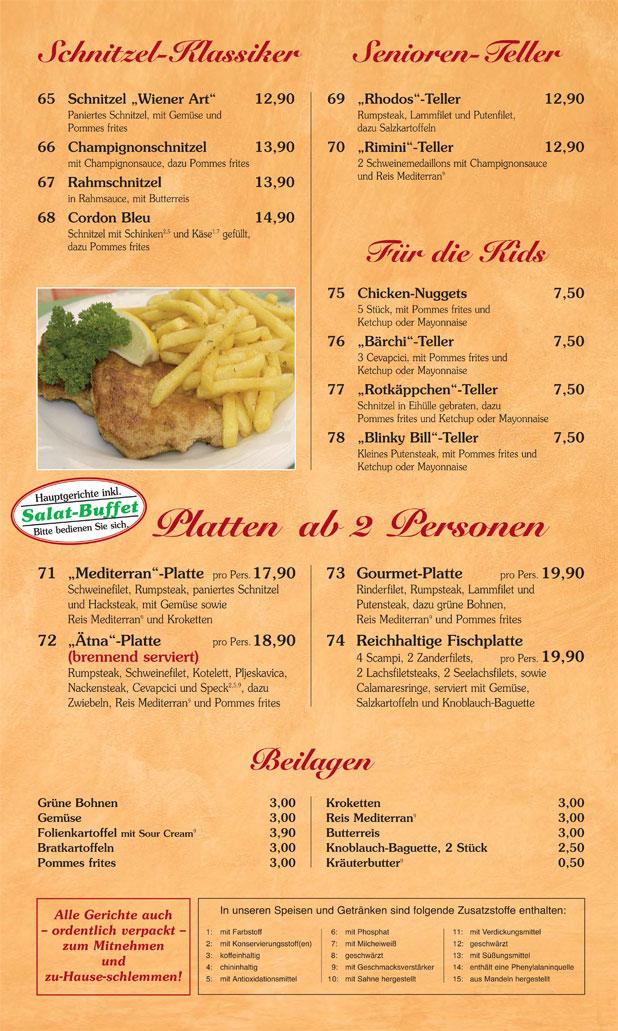 Mediterran Hamburg restaurant mediterran in hamburg harburg